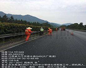 高速公路养护